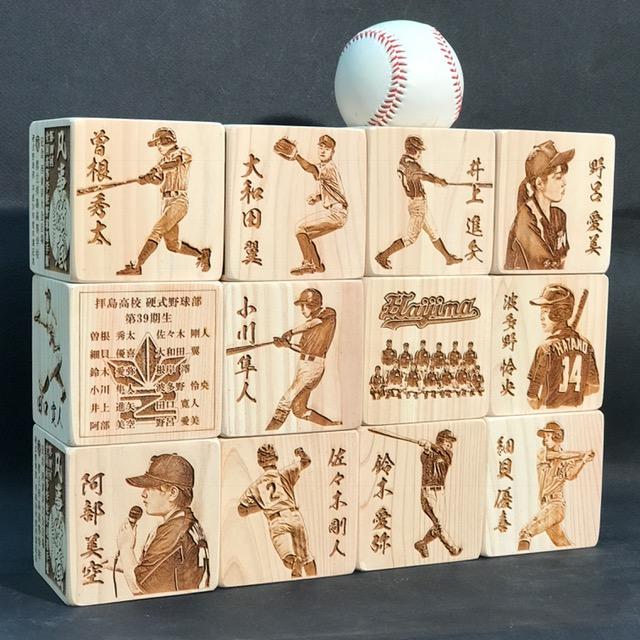 第100回記念大会 全国高等学校野球選手権 卒業記念品を無料進呈